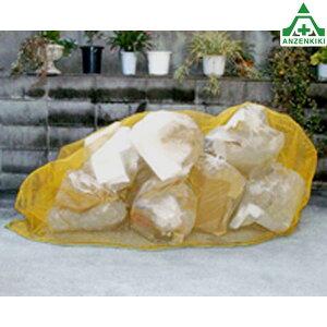 ゴミ被せネット(カラスよけネット) 黄色ネットと唐辛子成分でカラス撃退! サイズ:2m×3m...