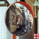 協和製作所 ステンレス製 カーブミラー 1面鏡丸型 Z-800φ ポールセット (76.3φ×4000mm) (個人宅発送不可...