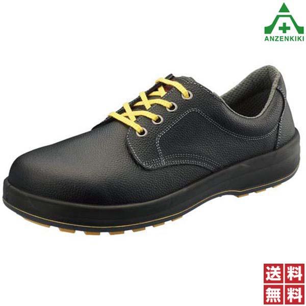 シモン 安全靴 SS11静電靴 (23.5〜29.0cm) 黒 (メーカー直送/代引き不可) 作業靴 ワークシューズ セーフティシューズ JIS T8103 樹脂先芯 衝撃吸収 静電