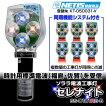 LED電波ソーラー工事保安灯ソララセレナイトSS-D101RB-B〔赤/青〕