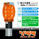 LED�����顼�����ݰ���������SOLALA��SS-160A�̥����