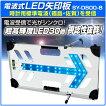 電波式LED矢印板〔ブルー〕