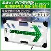 電波式LED矢印板〔グリーン〕