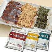 非常食 水戻り餅(1袋)バラ売り103801/103802/108803