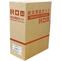 A4ファイルパッケージ・スリムタイプ3日間非常食セット【TL-03】パッケージイメージ