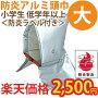 防災頭巾(シルバータイプ)・大【防災用品/避難用品】