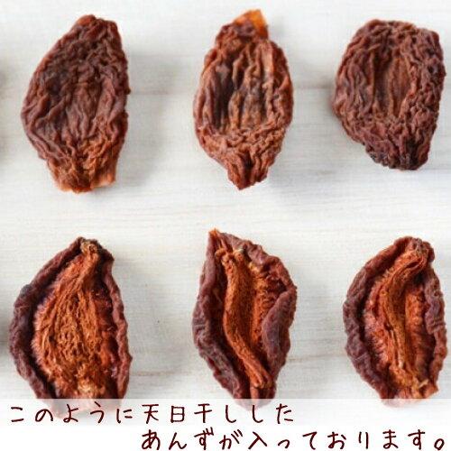 チョコ、バレンタイン、杏チョコレートクランチ、スウィーツ、NEW、あんずの里の杏チョコ