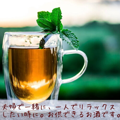 【杏のリキュール】長野県産あんずを使用した果実酒!かわいいあんずの実のボトル入り!ひとくちあんず酒(5コ入)リキュール【引き出物などのギフトに】
