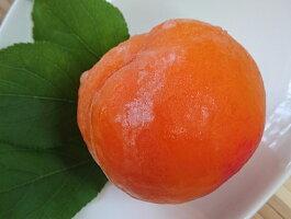 まるごと冷やりそのまんま生あんずアンズ杏冷凍ヒット商品国産杏