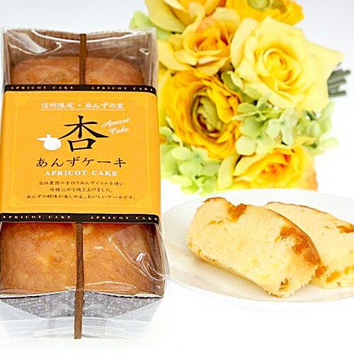 なめらかで爽やかなあんずの里のチーズケーキ!人気、美味しい、杏ジャム、ギフト