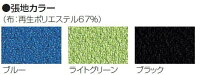 会議用チェアーミーティングチェアー布張りカンチレバー肘なし【地域限定送料無料】/SE-MC-S222F□