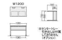 平机デスクスチール粉体塗装脚W1200×D700×H720mm【地域限定送料無料】/SE-FNL-127H□