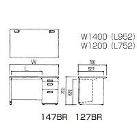 右片袖机デスクニューグレーW1200×D700×H700mmA4タイプ【地域限定送料無料】/SE-CSA-127AR□□