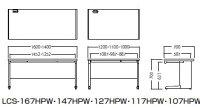 平机デスクW1600×D700×H700mm【地域限定送料無料】/SE-LCS-167HPW