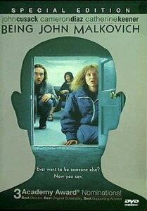 【中古】DVD海外版 マルコヴィッチの穴 Being John Malkovich
