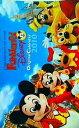 【中古】大型本 ファンダフル・ディズニー オリジナルカレンダー 2010年 東京ディズニーリゾート・パークファンクラブの商品画像