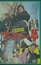 あおば堂で買える「【中古】DVD レンタル落ち 九ちゃんのでっかい夢」の画像です。価格は1,320円になります。