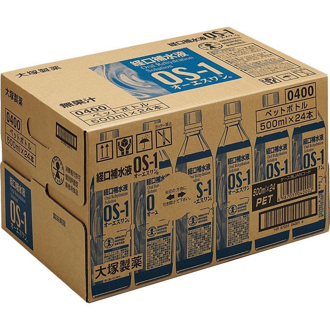 経口補水液OS-1(オーエスワン)500mL×24本
