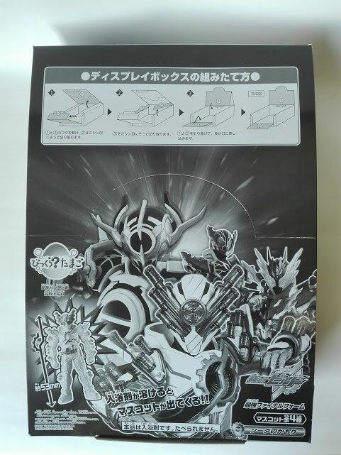 Kamen Rider final form ? 1
