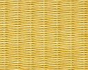 ミグサ 【今だからこそ!拭ける畳!】 4枚セット2畳 ユニット畳 美草 セキスイ sekisui 琉球畳 migusa 置き畳 フローリング 赤ちゃん (イエロー 黄色) フロア畳 国産 カラー畳 ビニール畳 琉球 オーダー 積水 正方形 目積 マットレス
