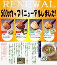 Miso_copy