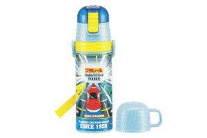 【タカラトミー】2WAYステンレスボトル【プラレール】【おもちゃ】【新幹線】【乗り物】【電車】【トレイン】【ステンレス】【アウトドア】【ボトル】【水筒】【すいとう】【保冷】【か