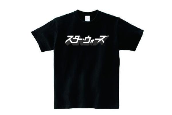 トップス, Tシャツ・カットソー STAR WARSTMSFSFT