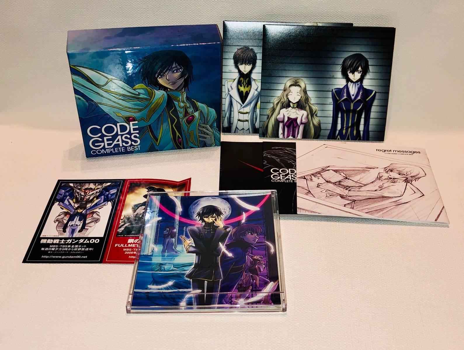 アニメソング, アニメタイトル・か行 CODE GEASS COMPLETE BEST ( ) (DVD)DISK