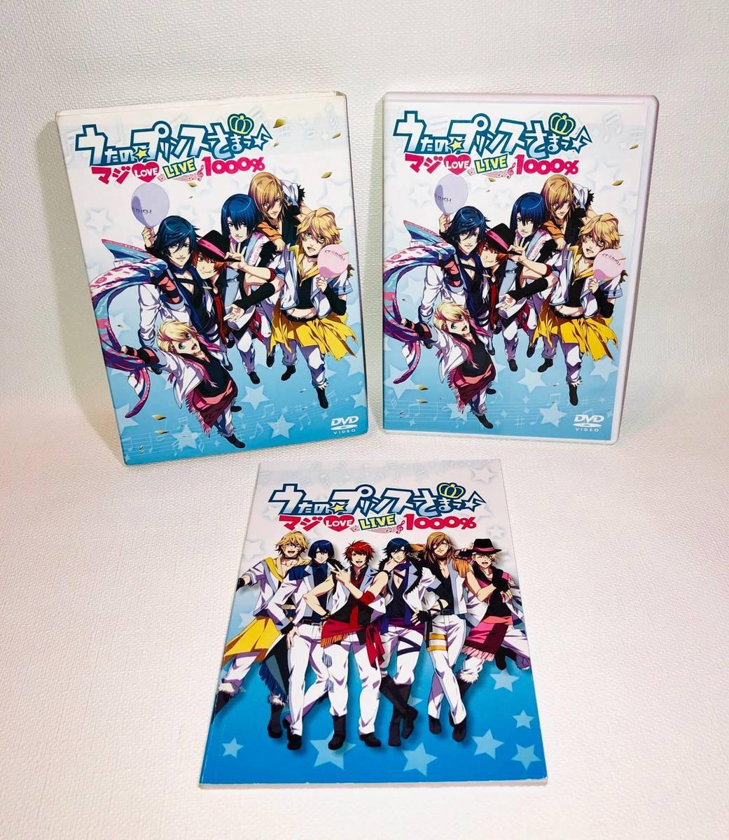 アニメ, その他 LOVE LIVE 1000 DVDDISK