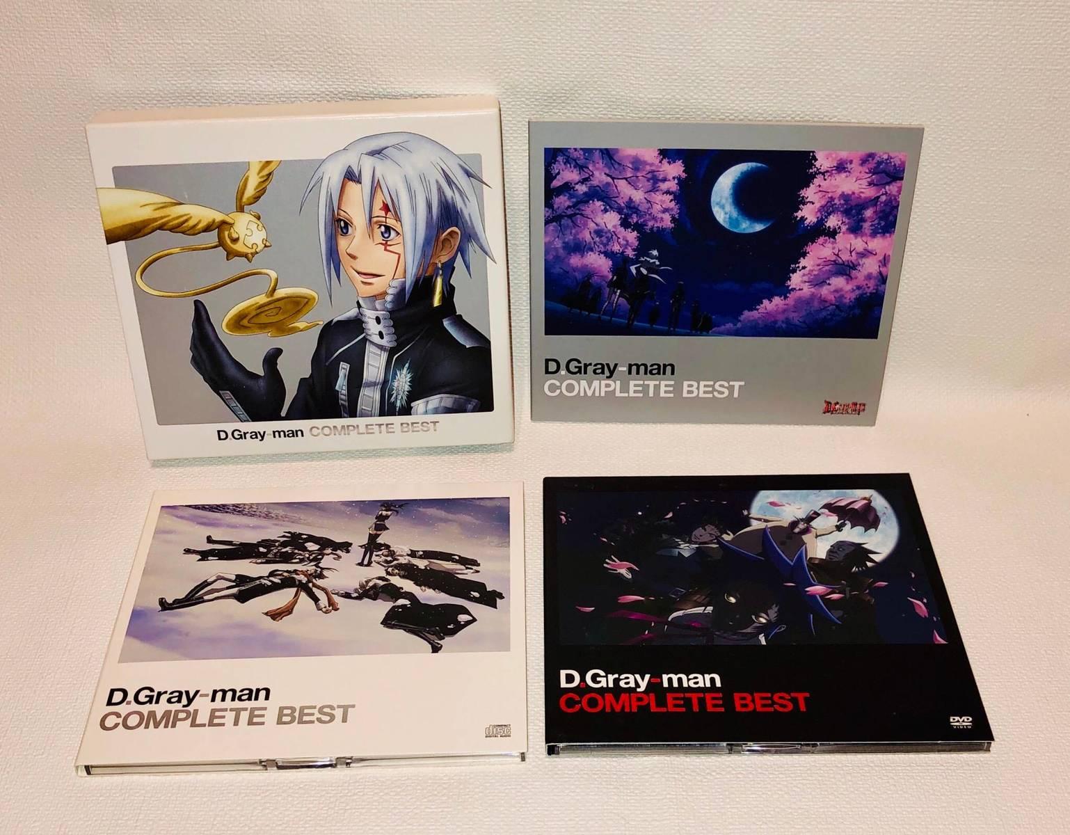アニメソング, アニメタイトル・た行 D.Gray-man COMPLETE BEST(DVD)DISK()