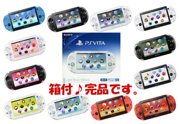 中古品美品  PlayStationVitaWi-Fiモデル各カラー(PCH-2000)   内容:本体ACアダプターケーブル