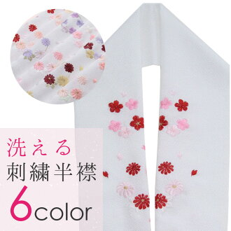 Washable crepe embroidered kimono crepe embroidery Han-ERI embroidered collar made in Japan round ring handle each color selection