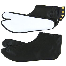 足袋 黒 特等 綿100% 4枚こはぜ サラシ裏 日本製 特大 29.0cm 30.0cm