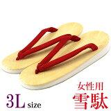 雪駄 レディース 赤鼻緒 25.5cm 3L-size