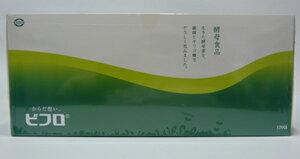 ビフロ 120包入(ビフィズス菌 整腸 腸内環境 健康食品 ギフト サプリ サプリメント オリゴ糖 お通...