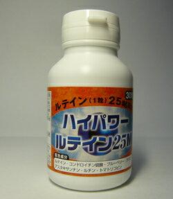 ハイパワールテイン 25M 60 grains (supplement supplements health food Cassis effects eyes tired eyes tired eye strain eye health effects vitamin A Marigold chondroitin store Rakuten) 10P02Aug14