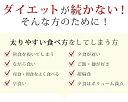 フーディアチコリ 30粒(お試しダイエットメント)食欲 サプリメント ダイエット 漢方 2