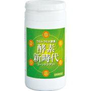 コーソドクダシ ダイエット ミネラル アミノ酸 サプリメント ガンマオリザノール
