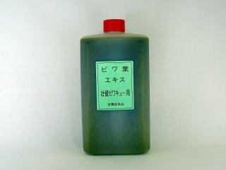 Eriobotrya japonica leaf extract 500 ml