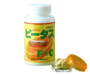 ピータス ビタミン サプリメント タブレット ストレス プレゼント
