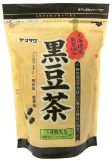 北海道生長的咖啡豆 100%,黑色豆茶 14 夾雜物 (父親的天健康飲料健康茶茶葉茶袋型不含咖啡因的無添加劑不含咖啡因的零咖啡因飲料喝飲料茶茶葉禮品) 10P01Oct16