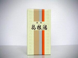 漢方薬 葛根湯-9(かっこんとう)350錠入【第2類医薬品】一元(イチゲン) 葛根湯-9(かっこん...
