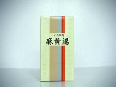 【第2類医薬品】一元(イチゲン) 麻黄湯-57(まおうとう)【あす楽対応】【HLS_DU】53…