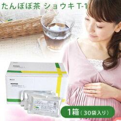 たんぽぽ茶 (タンポポ茶):ショウキT-1プラス30包(不妊 漢方 飲み物 お茶 赤ちゃん ノンカフェイン...
