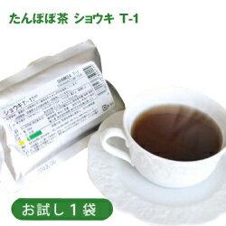 Dandelion tea (dandelion tea): Shuki t-1 plus (diet / organic and additive-free-infertility / pregnancy / sample / Aoi Hall pharmacy / dandelion tea t-Shawki 1 / trial / chowk t-1 plus and maternity / shopping and Rakuten) fs3gm05P10Nov13