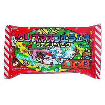 クリスマスフエラムネファミリーパック(110g 標準40個) 1袋【駄菓子 通販 おやつ 子供会 景品 お祭り くじ引き 縁日】