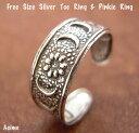 足の指 小指 トゥリング トゥーリング ピンキーリング シルバー リング 銀製品 銀 シルバー925 フリーサイズ 指輪 ミディリング ファランジリング フラワームーン r1376