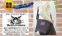 池田先生もお気に入りの丈夫なグローブレザーショルダー!!【送料無料】猫のダヤン グローブ...