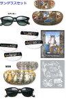 ダヤン サングラス メガネケースセット ステッカー柄&猫会議柄 わちふぃーるど ダヤン 本革 猫雑貨