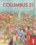 COLUMBUS21 ENGLISH COURSE 1 光村図書出版 文部科学省検定済教科書 38光村 英語 733 中学校外国語科用